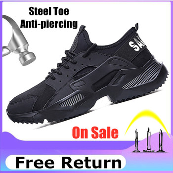 Lizeruee Lightweight Safety Shoes Men Shoes Steel Toe Anti-Crush Work Breathable Sneakers Wear-Resistance Zapatos de trabajo