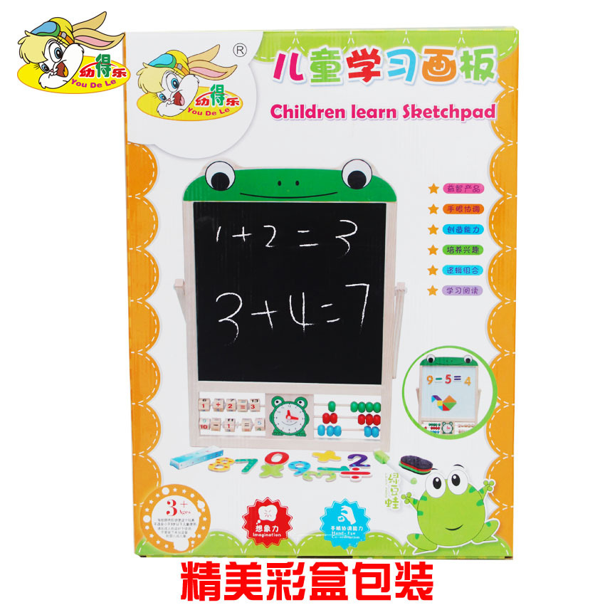 New Style Solid Wood Multi-functional Sided Magnetic Drawing Board Children'S Educational Early Childhood Learning Doing Homewor