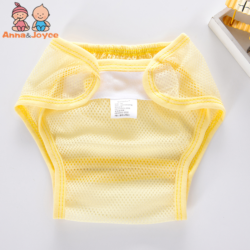 10pcs Summer Baby Mesh Cloth Diaper Pants Baby Diapers Can Be Washed Pants Newborn Ultra-thin Breathable Mesh Pants