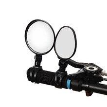 Велосипедное Зеркало заднего вида с широким углом обзора, плоское зеркало для езды на велосипеде, универсальное вращающееся на 360 градусов регулируемое зеркало заднего вида с ручкой