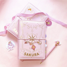 Sakura Loose-leaf Journal Notebook Japanese Kawaii Travel Diary Spiral Pink Notepad Daily Planner Office Organizer Stationery