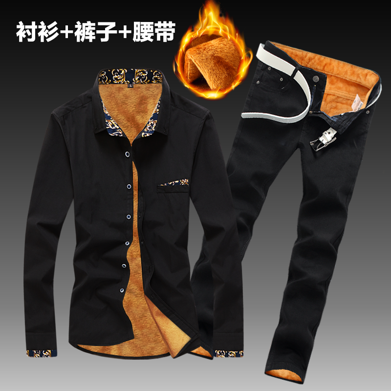 Autumn Winter Mens 2pcs Set Thick Plush Lining Shirt Pencil Pants Warm Boys Shirts Jeans Trousers Outwear For Male Clothing Z3
