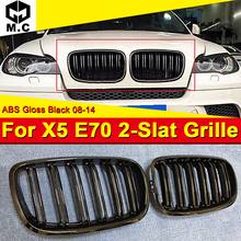 1 Pair X5 E70 Front Bumper Grille ABS Material Gloss Black For X5 E70 X6 E71 2 Line Slats Front Kidney Grille Decoration 2008-14 молдинги wen kai 14 x5 14 x5 x5 x5