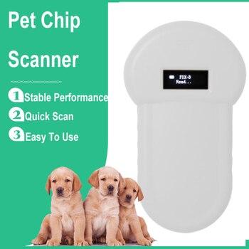 Pet ID Reader Animal Chip Digital Scanner USB Rechargeable Microchip Handheld Identification General Application for Cat Dog Hor new digital persona 4000b reader usb fingerprint scanner reader
