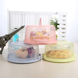Plastic Round Cake Container Dessert Container Cover Case Cupcake Carrier Server Storage Box Tray Kitchen Tool 26*22*12.5cm(China)