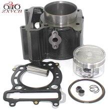 1 комплект цилиндров 69 мм для Yamaha yp 250 Majesty YP250 мотоциклы 250 двигатель cc поршневое кольцо прокладка