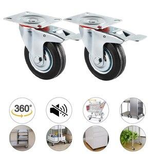 Image 3 - 4 pièces 75mm robuste 200kg pivotant roues de roulette chariot meubles chaise roulette en caoutchouc frein chariot roue ruedas para mueble