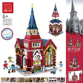 цены DG2001 In Stock Creator Street View Series The Union Church China Building Model Building Blocks 2346pcs Bricks Kids Toys Gift
