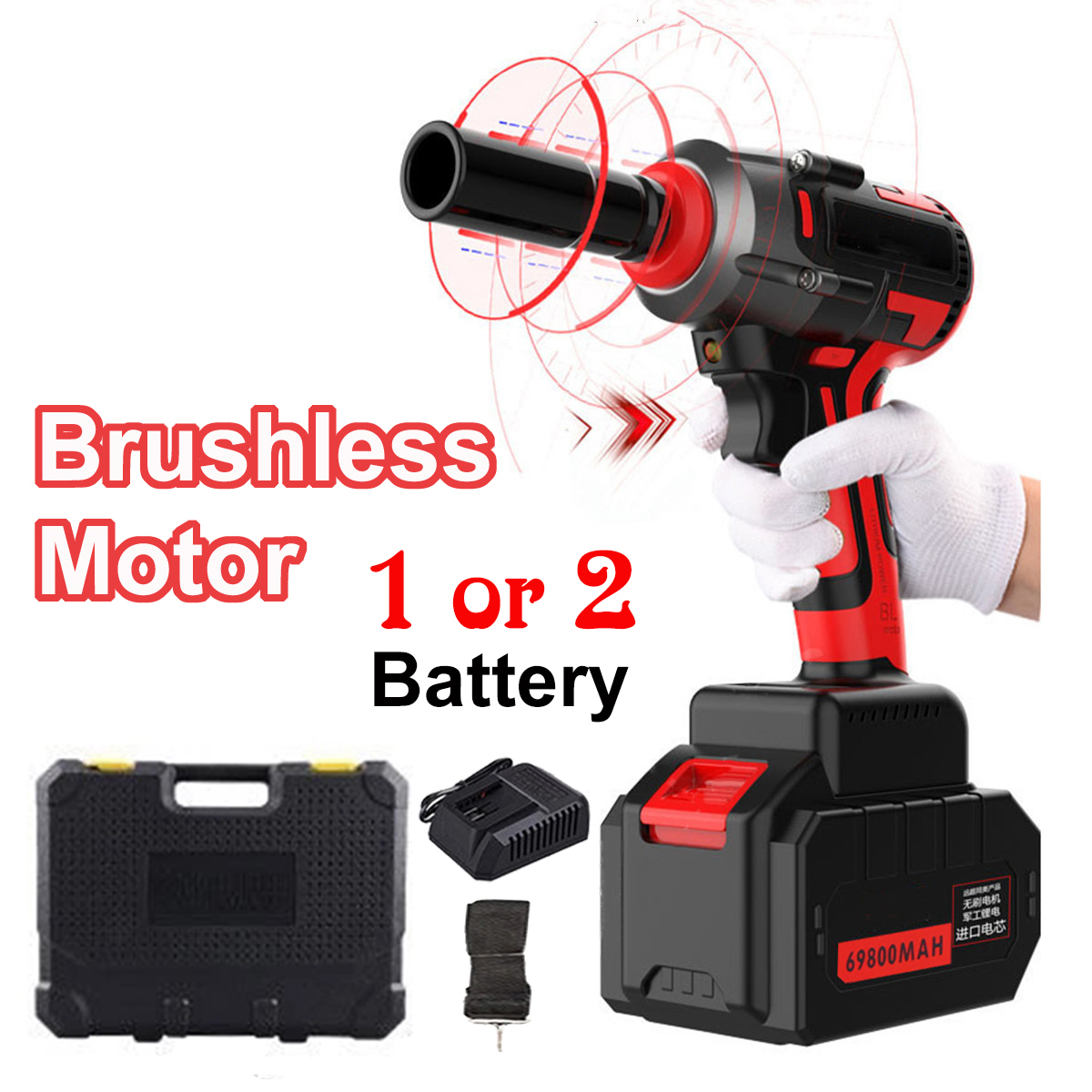 Brushless Electric Wrench Impact Socket Wrench 69800mAh Li Battery 600N.m Torque Impact Wrench 220v Brushless Car Electric Tools