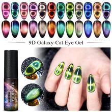 9D Хамелеон галактика Магнитный Гель-лак для ногтей с эффектом «кошачий глаз» Полупостоянный замачиваемый УФ; светодиоды; ногти гель Магнит лак для ногтей маникюр гель лак