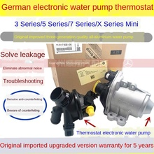 Suitable for 320 325 520 523 530 730 740 X3X5X6 cooling system electronic water pump цена 2017