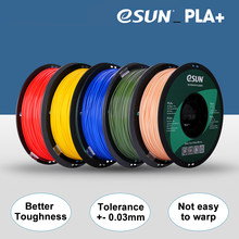 BIQU eSUN PLA Plus Filament Upgrade PLA 1.75mm 1KG Printing Material 3D Printer Parts For Ender 3 CR10 Anet 3D Pen