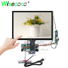 wisecoco 15 inch lcd  touch screen antiglare display with lvds vga hdmi driver board for industrial