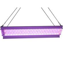 Full Spectrum 80W LED Grow Light Red+Blue+White AC90-170V or AC170-270V Led Lamps For Plant Flowering Vegetable