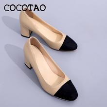 2020 New Women's Single Shoes Suede Rough Heel Shoes Two-color Light Mouth Color Matching High Heel Women's Shoes wenzhan latest shoes matching bags lemon green flannelette material for wedding high heel shoes with appliques bag hot a711 28