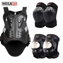 Wosawe мотоциклетная куртка защита корпуса шорты штаны для мотокросса