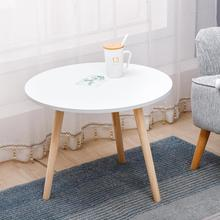 3PCS Tea Table End Table For Office Coffee Table Wooden Round Magazine Shelf Small Table Desk Bedroom Living Room Furniture HWC