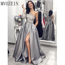 Grey Satin Evening Gown 2019 A-Line Sexy Split White Lace Long Prom Dresses with Pockets One Shoulder Long Sleeves Prom Dress grey one shoulder long sleeves midi dress