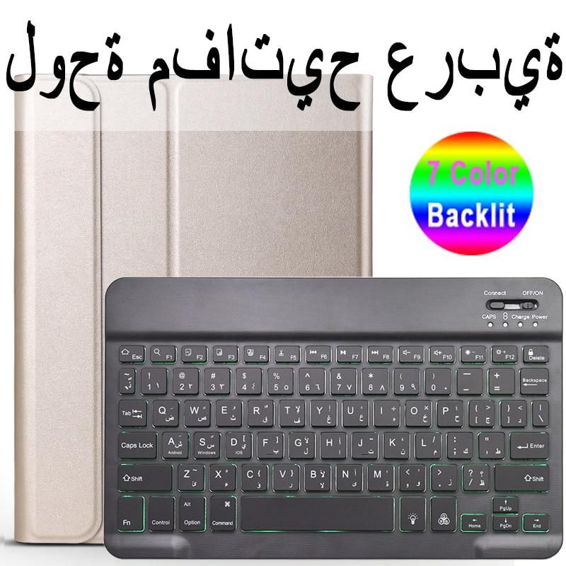 Arabic Keyboard Coffee For iPad 10 2 2019 7 7th 8th Generation A2200 A2198 A2197 Case with Backlit Keyboard