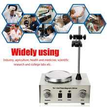 110/220v 1000ml que aquecem o misturador magnético 79-1 do laboratório do agitador da placa quente misturador de controle duplo magnético do laboratório para agitar