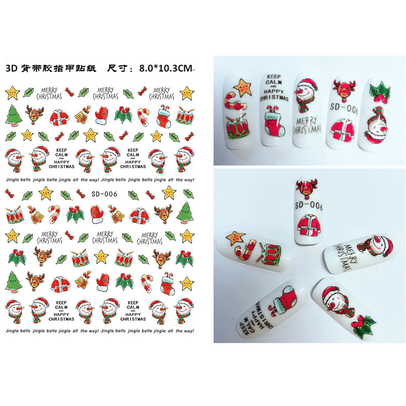 3D Gum Nail Sticker Japanese Korean 3D Sticker Christmas Nail Sticker Nail Jewelry