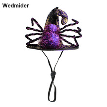 Halloween Pet Supplies Dog and Cat Ornaments Spider Hat Wizard Transfomation Cap