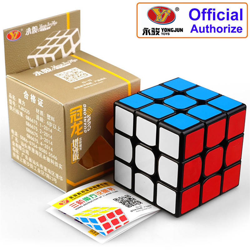 New MoYu 3x3x3 magic cube puzzle cubes professional speed cubo magico educational toys for students MF3SET 13