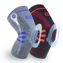 Knee Support Sleeve Basketball Brace Compression  Injury Recovery Volleyball Fitness Sport Safety Protection Gear