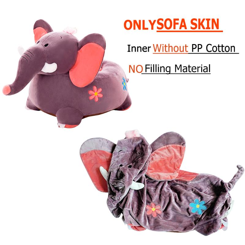 Cartoon Elephant Shaped Baby Chair Covers Washable Non-fading Plush Learning To Sit Chair Seat Case Without Filler
