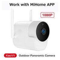 Новейшая наружная панорамная камера безопасности Xiaovv, беспроводная Wi-Fi камера ночного видения высокой четкости с приложением MiHome