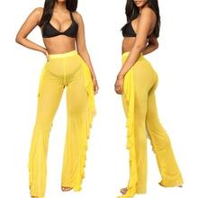 цена на Women Beach Pants High Waist See Through Flared Leg Mesh Summer Beach Long Pants Trousers Ruffle Trousers Bikini Cover Up