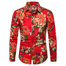 Men's shirt, men's printed shirt, Lapel men's long sleeve shirt, shirt men, long sleeve shirt men. men shirt long sleeve  dress все цены