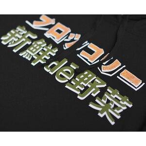 Image 3 - Sweat à capuche pour hommes, style Hip Hop, attaque de monstre, style japonais Harajuku, Streetwear, amusant, en coton, automne, collection 2020