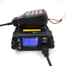Verbesserte version QYT KT 8900D 25W Power Mobile radio 136 174MHz/400 480MHz Dual band quad display Neue funktion mobile transceiver