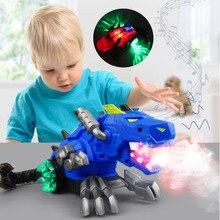 Детский Электрический универсальный симулятор динозавров, звуковой светодиодный свет, музыкальный спрей, Мультяшные игрушки, подарок на день детей, игрушки