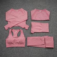 2/3/5 pçs sem costura conjunto de yoga feminino workout roupas esportivas de fitness manga longa colheita superior cintura alta leggings ternos ginásio
