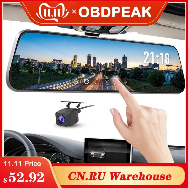 """10 """"écran tactile 1080P voiture DVR Dash caméra double lentille Auto caméra enregistreur vidéo rétroviseur avec caméra arrière registraire DVRS"""