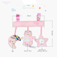 Baby Cot Mobile Pink Bear Crib Mobile Toy