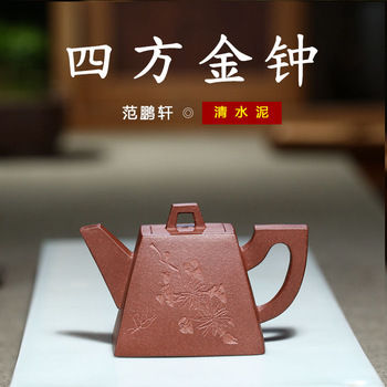 Famous all hand teapot undressed ore qing cement sifang sketch are recommended engraved paint boutique sells
