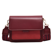 Small Bags for Women 2020 High Quality PU Leather Crossbody