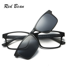 New Style Three-in-One Magnetic Sucker Sunglasses Polarized Light Driving Night-