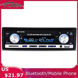 2020 MP3 Player Car EQ Sound E