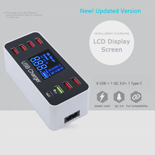 40W Quick Multi Port USB Charger Hub Charge 3.0 Type C USB Charging Station Desktop Charger Fast Led Display 8 Ports Multiport