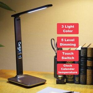 Светодиодный настольный светильник с будильником и выходом USB, кожаный светодиодный светильник для ухода за глазами, лампа для чтения с кал...