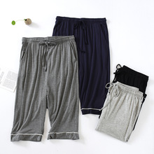Men's Modal Cropped Pants Pajama Pants Summer Large Size Stretch Home Pants Thin Loose Sports Pants Air Conditioning Lounge Wear