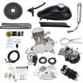 80cc набор для двигателя мопеда 2 тактный двигатель бензиновый велосипед с двигателем на Газу серебро усовершенствованная DIY моторизованный ...