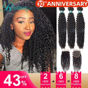 kinky curly bundles with closure 3 bundles with closure brazillian remy human hair bundles with closure 22 24 26 inch tissage(China)
