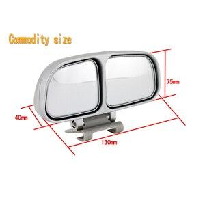 Image 2 - Oryginalny yasopro blind spot kwadratowe lustro auto szerokokątny boczne lusterko wsteczne samochód podwójne wypukłe lustro uniwersalne do parkowania