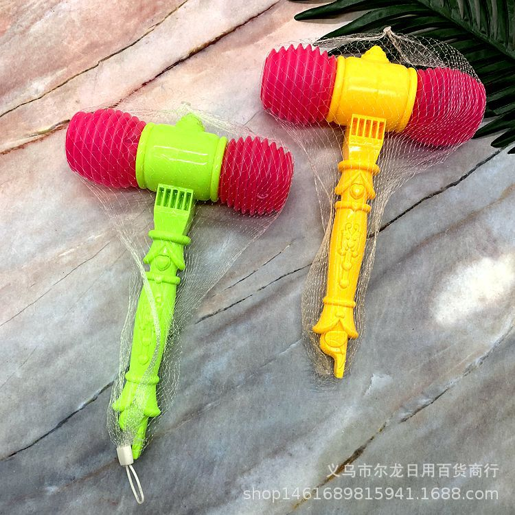 CHILDREN'S Toy Sound Hammer Sounding Toys Two Yuan Shop Hot Selling Toy Yiwu Small Articles