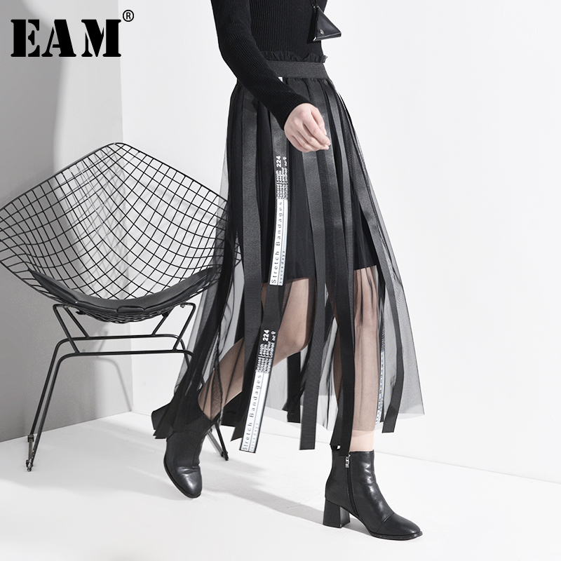 [EAM] High Elastic Waist Black Mesh Ribbon Split Temperament Half-body Skirt Women Fashion Tide New Spring Autumn 2020 1N19201